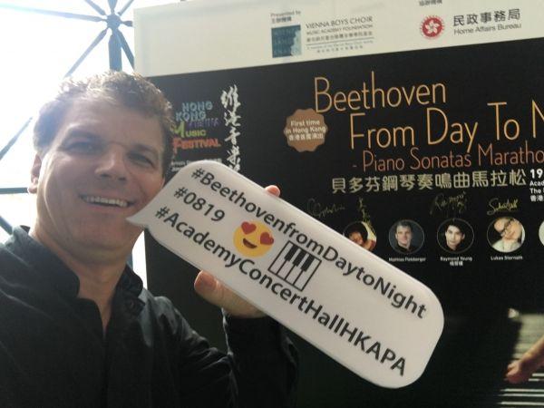 Beethoven Marathon Hong-Kong